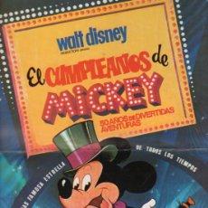 Cine: GUIA PUBLICITARIA DE LA PELICULA EL CUMPLAÑOS DE MICKEY.. Lote 36981500
