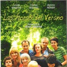 Cine: LAS HORAS DEL VERANO GUIA ORIGINAL SENCILLA DEL ESTRENO DE LA PELICULA JULIETTE BINOCHE. Lote 37449432