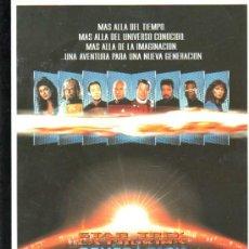 Cine: GUIA DE CINE DE LA PELICULA STAR TREK LA PROXIMA GENERACION. Lote 172685192