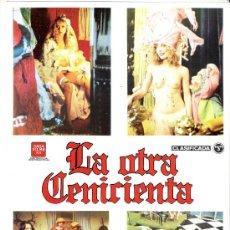 Cine: LA OTRA CENICIENTA GUIA ORIGINAL SENCILLA DEL ESTRENO DE LA PELICULA CLASIFICADA S. Lote 38358541