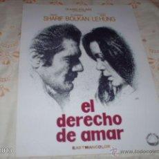 Cine: GUÍA DE LA PELÍCULA EL DERECHO DE AMAR. Lote 39805883
