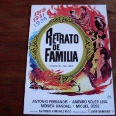 Cine: RETRATO DE FAMILIA -- ( ANTONIO FERRANDIS, MONICA RANDALL, MIGUEL BOSE, AMPARO SOLER LEAL) AÑO 1976. Lote 118620923