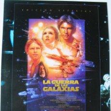 Cinéma: LA GUERRA DE LAS GALAXIAS - GUIA DEL RE-ESTRENO - MARK HAMILL, HARRISON FORD, CARRIE FISHER. Lote 41635662