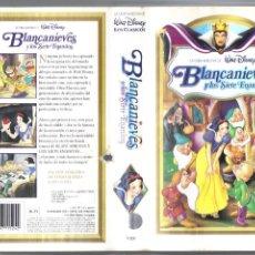 Cinema: CARÁTULA DE VHS - BLANCANIEVES Y LOS SIETE ENANITOS. Lote 42516597