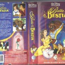 Cinema: CARÁTULA DE VHS - WALT DISNEY - LOS CLÁSICOS - LA BELLA Y LA BESTIA. Lote 42553460