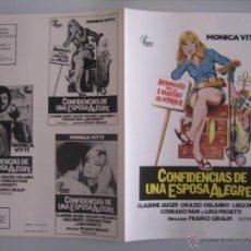 Cine: CONFIDENCIAS DE UNA ESPOSA ALEGRE MONICA VITTI GUIA PUBLICITARIA ORIGINAL ESTRENO. Lote 42747361