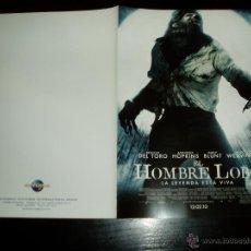 Cine: EL HOMBRE LOBO. GUÍA PUBLICITARIA DOBLE ORIGINAL DE LA PELÍCULA. NUEVO.MAGNIFICO ESTADO.. Lote 277192713