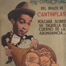 Cine: CATALOGO ORIGINAL REY SORIA FILMS - TEMPORADA 1945-46. Lote 43446151