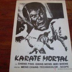 Cine: KARATE MORTAL - CHENG PING AÑO 1978. Lote 45976113