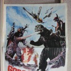 Cine: GORGO Y SUPERMAN SE CITAN EN TOKIO, JUN FUKUDA - GUIA DOBLE. Lote 120393764