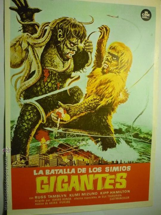GUIA LA BATALLA DE LOS SIMIOS GIGANTES.--RUSS TAMBLYN (Cine - Guías Publicitarias de Películas )