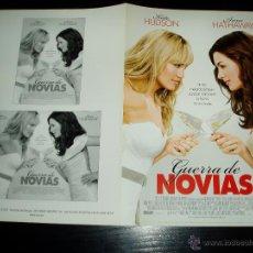 Cine: GUERRA DE NOVIAS. GUIA PUBLICITARIA DOBLE. ORIGINAL DE LA PELÍCULA. NUEVO.. Lote 277184658