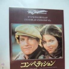 Cine: THE COMPETITON EL CONCURSO - GUIA JAPONESA FOLLETO DE MANO - AMY IRVING RICHARD DREYFUSS. Lote 49770331