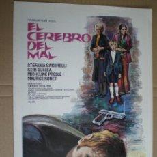 Cine: EL CEREBRO DEL MAL - GUIA PUBLICITARIA DOBLE 1973// GIALLO SERGIO SOLLIMA IL DIAVOLO NEL CERVELLO. Lote 50315377