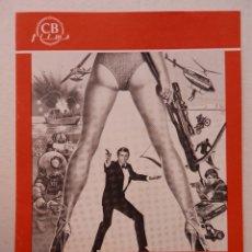 Cine: SOLO PARA SUS OJOS - JAMES BOND 007 - GUIA DE 8 PAGINAS - VER FOTOS ADICIONALES. Lote 50956940