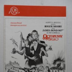 Cine: OCTOPUSSY - JAMES BOND 007 - GUIA DE 12 PAGINAS - VER FOTOS ADICONALES. Lote 50957981