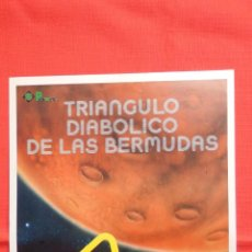 Cine: TRIANGULO DIABOLICO DE LAS BERMUDAS, GUIA SENCILLA, JOHN HUSTON GLORIA GUIDA. Lote 51162323