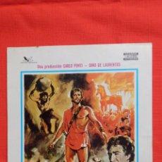Cine: ULYSES, GUIA SENCILLA, KIRK DOUGLAS ANTHONY QUINN, 1982. Lote 51162626