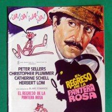 Cine: CINE . GUIA PUBLICITARIA. ABIERTO. EL REGRESO DE LA PANTERA ROSA . PETER SELLERS. Lote 51396128