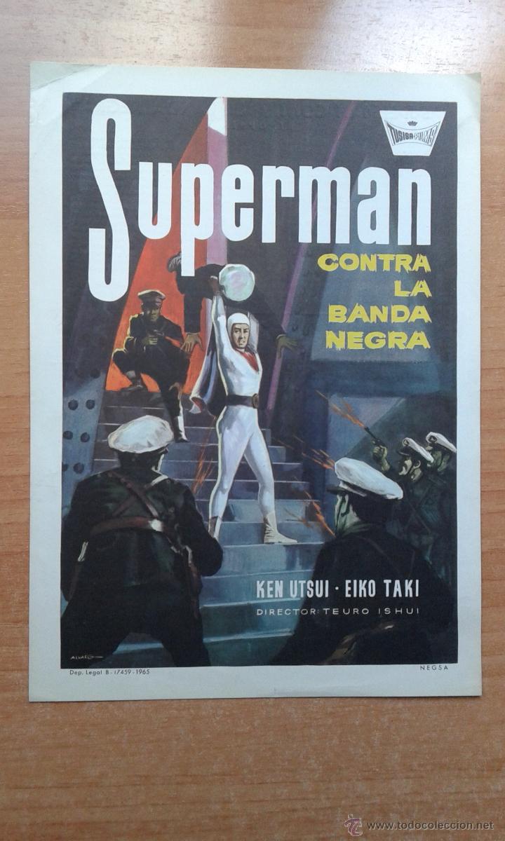 GUIA SIMPLE DE LA PELICULA --SUPERMAN CONTRA LA BANDA NEGRA (Cine - Guías Publicitarias de Películas )