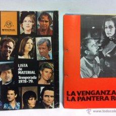Cine: CB FILMS, - LISTA DE MATERIAL TEMPORADA 1978-79 - 22 GUIAS - VER FOTOS. Lote 53768408
