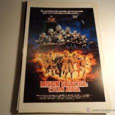 Cine: MISION GALACTICA: CYLON ATACA. GUIA PUBLICITARIA. (CA-10). Lote 54213847