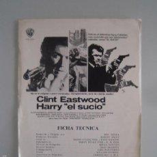 Cine: HARRY EL SUCIO CLINT EASTWOOD GUIA PUBLICITARIA ORIGINAL ESTRENO. Lote 55310268