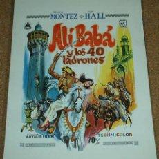 Cine: MARIA MONTEZ - ALI BABA Y LOS 40 LADRONES -GUIA EN MUY BUEN ESTADO- IMPORTANTE LEER. Lote 55685384
