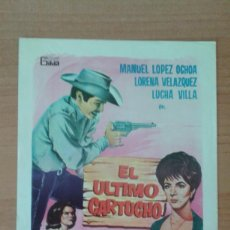 Cine: GUIA SIMPLE DE LA PELICULA--EL ULTIMO CARTUCHO. Lote 56652884