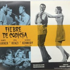 Cine: FIEBRE DE CODICIA-JAMES GARNER-GUIA PUBLICITARIA. Lote 56936021