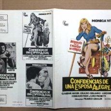 Cine: CONFIDENCIAS DE UNA ESPOSA ALEGRE MONICA VITTI GUIA PUBLICITARIA ORIGINAL ESTRENO. Lote 57528921