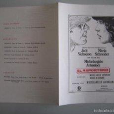 Cine: EL REPORTERO JACK NICHOLSON MICHELANGELO ANTONIONI GUIA PUBLICITARIA ORIGINAL ESTRENO. Lote 57725747