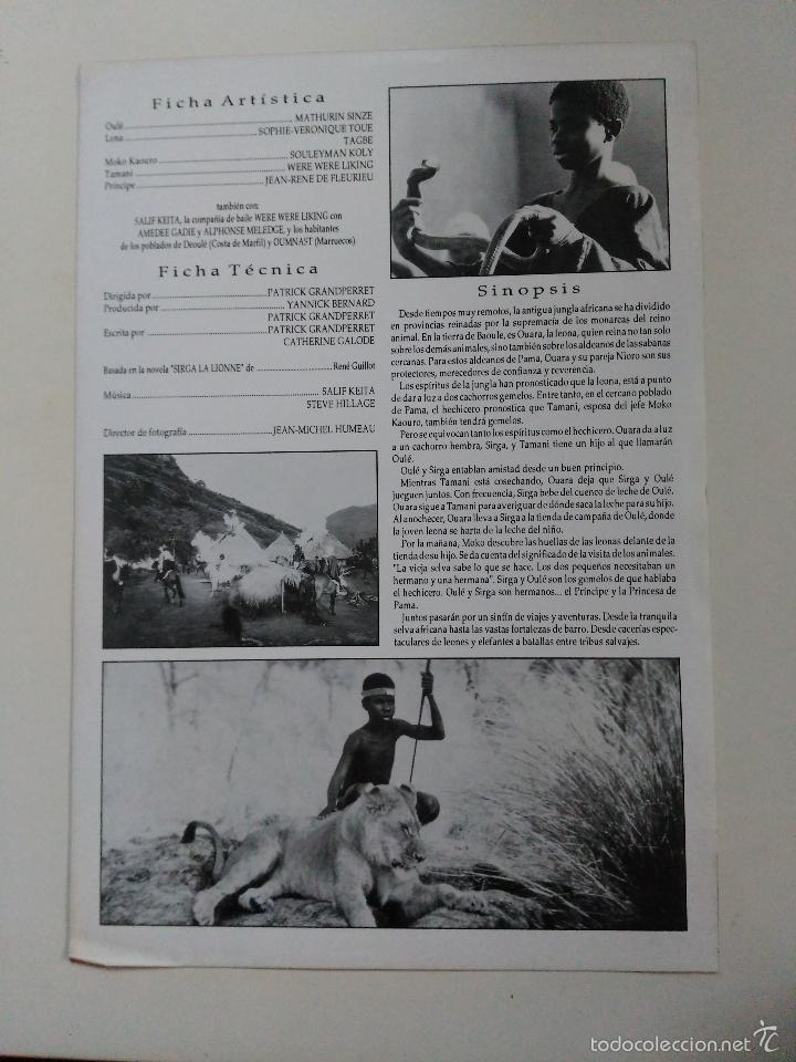Cine: EL NIÑO LEON. SIRGA. LUC BESON, WERE WERE LIKING y SOULEYMAN KOLI. CANNES 1993 - Foto 2 - 57835774