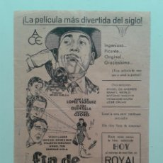Cine: PROGRAMA CINE DE VERANO MALAGA TERRAZA ROYAL FIN DE SEMANA 1963 ANTONIO OZORES. Lote 58380490