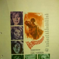 Cine: GUIA DOBLE LOS VENCEDORES - GEORGE PEPPARD. Lote 58384318