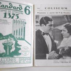 Cine: CINE - PROGRAMA COLISEUM A PARTIR DEL 9 DE OCTUBRE 1933. Lote 58611139