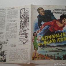 Cine: ESPIONAJE EN HONG KONG GUIA PUBLICITARIA CIPESA 1964 // EURO SPY JURGEN ROLANG MARIANNE KOCH. Lote 58851681