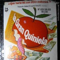 Cine: GUIA LA GRAN QUINIELA-M.LUISA SAN JOSE. Lote 61110447