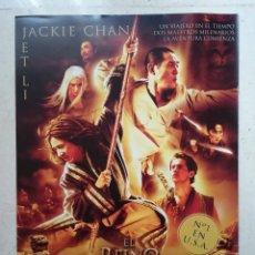 Cine: LAMINA -A4- EL REINO PROHIBIDO - JACKIE CHAN - JET LI - JASON STATHAM - ACCION - ARTES MARCIALES. Lote 64813723