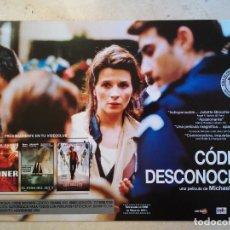 Cine: PUBLICIDAD ORIGINAL -A4- CODIGO DESCONOCIDO - ALBUM - JULIETTE BINOCHE. Lote 66181126