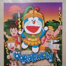 Cine: GUIA ORIGINAL -A4- DORAEMON Y EL IMPERIO MAYA - ANIMACION - GUIA EN CATALAN. Lote 66974414