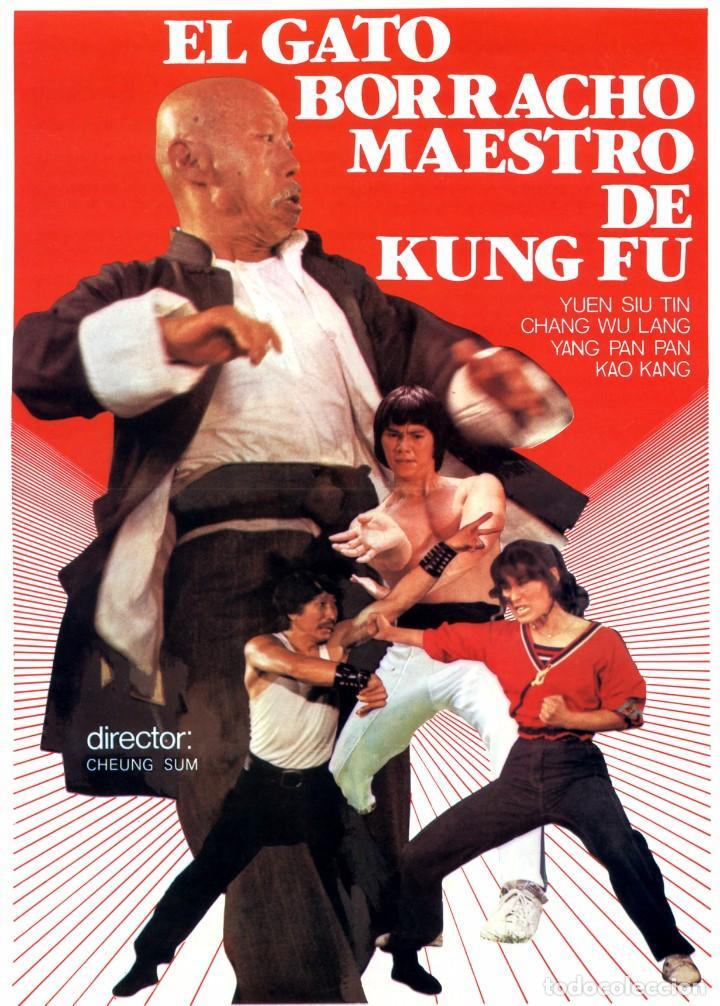 EL GATO BORRACHO MAESTRO DE KUNG-FU (GUÍA ORIGINAL SIMPLE DE SU ESTRENO EN ESPAÑA) ARTES MARCIALES (Cine - Guías Publicitarias de Películas )