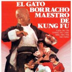 Cine: EL GATO BORRACHO MAESTRO DE KUNG-FU (GUÍA ORIGINAL SIMPLE DE SU ESTRENO EN ESPAÑA) ARTES MARCIALES. Lote 67693881