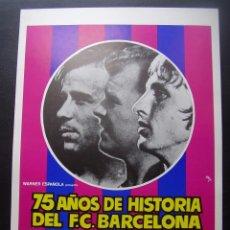 Cine: GUÍA PUBLICITARIA DE LA PELÍCULA 75 AÑOS DE HISTORIA DEL F.C.BARCELONA, CRUIFF. Lote 69666625