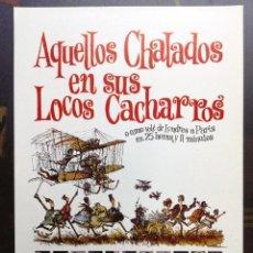 Cine: GUIA PUBLICITARIA AQUELLOS CHALADOS EN SUS LOCOS CACHARROS. Lote 72141799