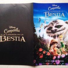 Cine: GUIA ORIGINAL DOBLE -A4- CAMPANILLA Y LA LEYENDA DE LA BESTIA - WALT DISNEY - ANIMACION - DIBUJOS. Lote 73066443