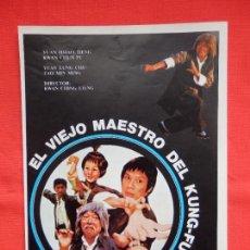 Cine: EL VIEJO MAESTRO DEL KUNG FU, GUIA SENCILLA, YUAN HSIAO TIENG, SELLO DISCINE S.A.. Lote 73564715