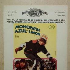 Cine: FICHA PUBLICITARIA ORIGINAL -A4- MONOPATIN AZUL LIMON - ARCHIVO - INFANTIL. Lote 74652879