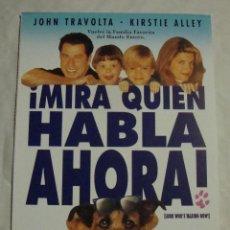 Cine: HOJA SINOPSIS FICHA ARTISTICA Y TECNICA MIRA QUIEN HABLA AHORA. Lote 77671009