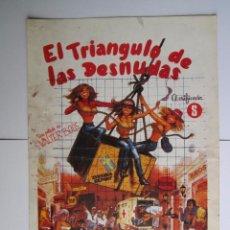 Cine: CARTEL DE 20X30CM. EL TRIANGULO DE LAS DESNUDAS. Lote 78398121